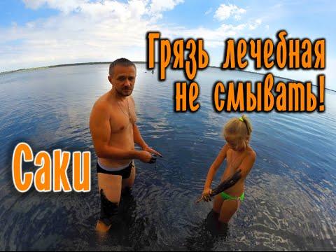 Санаторий Звенигородский официальный сайт московского