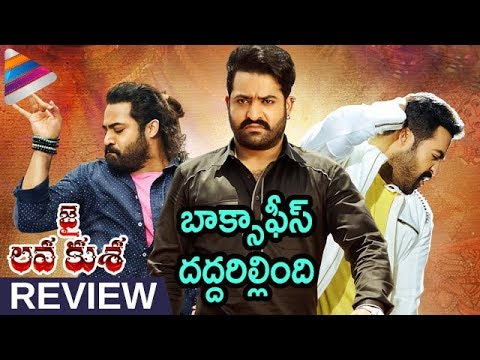 Jai Lava Kusa Review | #JaiLavaKusa Genuine Rating | Jr NTR | Raashi Khanna | Nivetha | Kalyan Ram