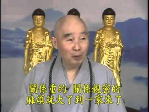 淨空老法師:應如何超度被墮胎的嬰靈,以化解冤仇?1/3