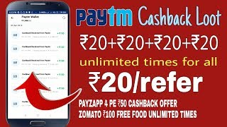Zomato ₹100 free Food Offer Unlimited tricks, Payzapp ₹50 Cashback, Lopscoop App Paytm Loot Update