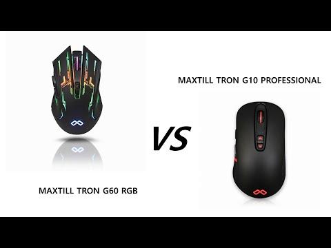 [컴퓨터-마우스] 맥스틸 TRON G10 VS 맥스틸 TRON G60 RGB !