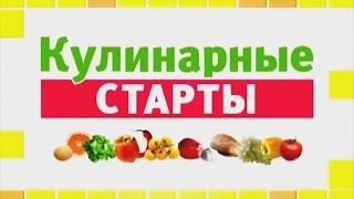 Халида Бигичева - Кулинарные рецепты