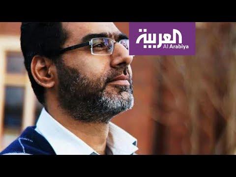 ضحايا مجزرة المسجدين  - 18:53-2019 / 3 / 16