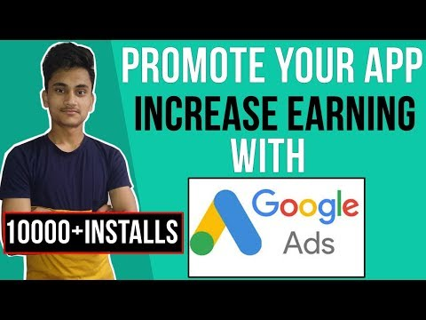 10000+ Installs On Your Earning App Promote App