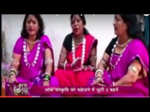 Ab Ke Baras Mohe Bitiya Hi Dijo Episode 3 Joshi Sisters