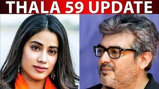 WOW Mass Official Announcement About Thala – 59