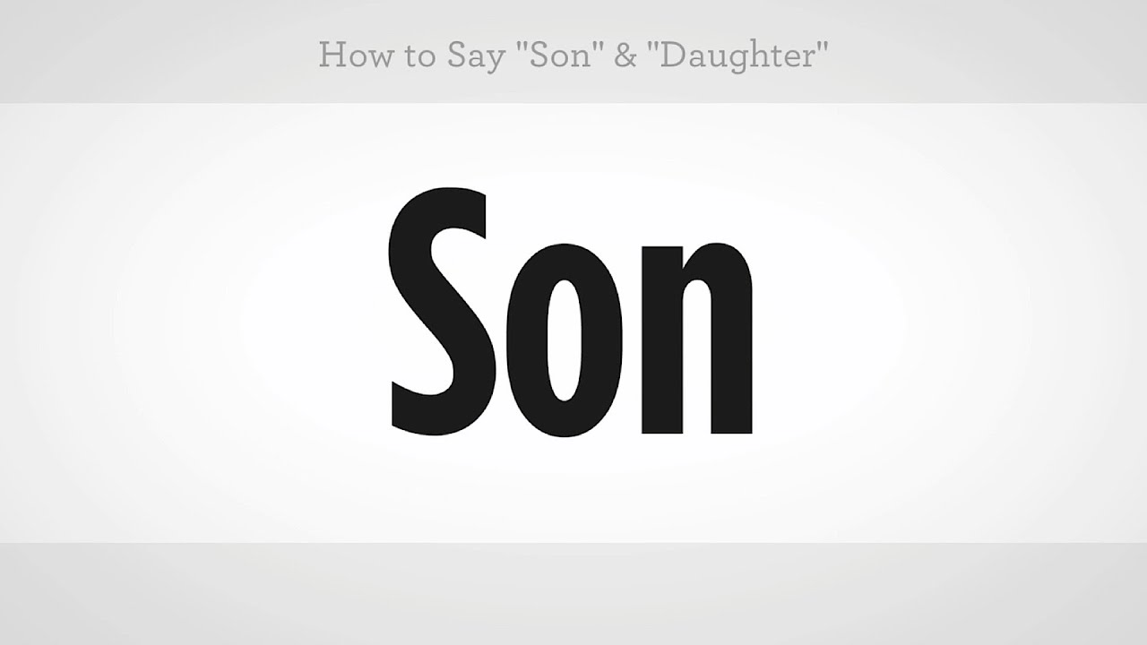 How to say son daughter mandarin chinese youtube how to say son daughter mandarin chinese biocorpaavc