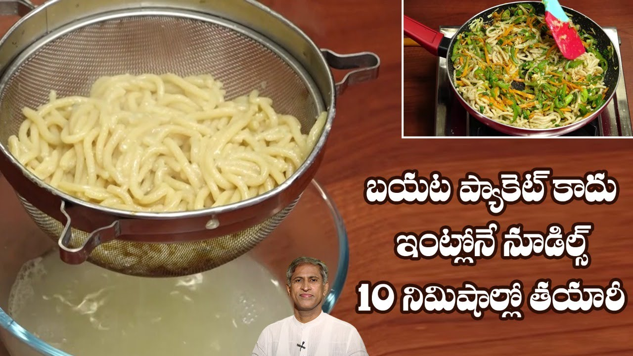 Instant Vegetable Noodles | Healthy Atta Noodles | Tasty and Spicy Recipe | Dr.Manthena's Kitchen