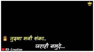 # Phulpakharu फुलपाखरू....Manas poem..WhatsApp status...