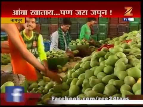 Nagpur China Chemical Pouch Placed In Box Of Mangoes