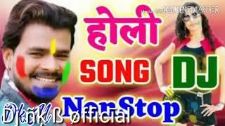 Dj holi song bhojpuri promod premi superhit song 2019