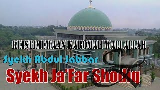 Video Abuya Uci - Keistimewaan Karomah Wali Allah Syekh Abdul Jabbar & Syekh Ja'far Shodiq download MP3, 3GP, MP4, WEBM, AVI, FLV September 2018