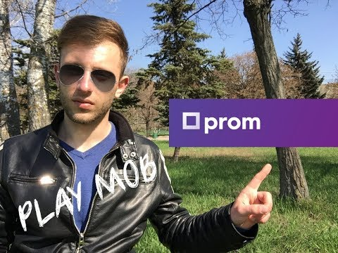 Начало Бизнеса с Prom.ua Стоило? Личный опыт компании PLAY MOB
