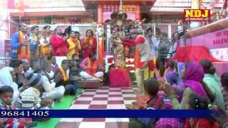 New Song Kali Mata 2015  / Maa Kali Kit Ladi Vaar Ri / Full HD / By Ndj Music