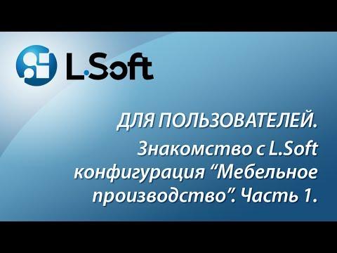 LovePlanet (Лавпланет) - знакомства рядом! для Android