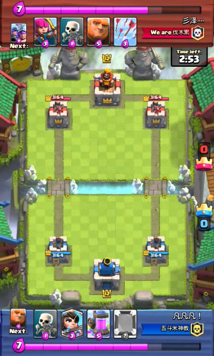Clash Royale Three Musketeers