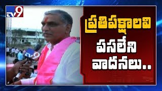 Harish Rao election campaign in Sangareddy || Municipal Elections