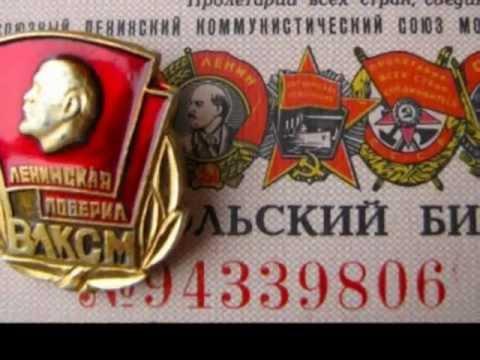 Клип Николай Гнатюк - Не расстанусь с Комсомолом