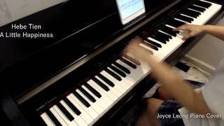 小幸運 A Little Happiness, 田馥甄 Hebe Tien - Piano cover and Sheets