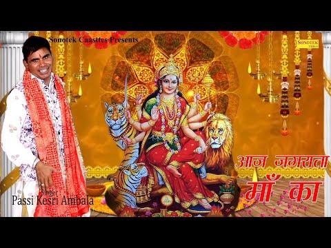 aaj-jagrata-maa-ka-|-passi-kesri-|-mata-ke-bhajan-|-mata-rani-bhajan-2019-|-sonotek