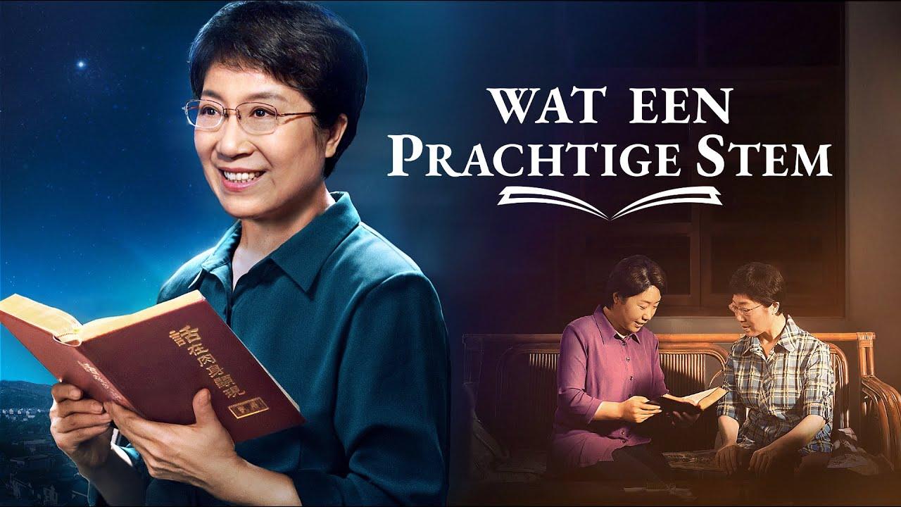 Nederlandse gospel film 'Wat een prachtige stem' Hoe de wederkomst van de Heer Jezus te verwelkomen