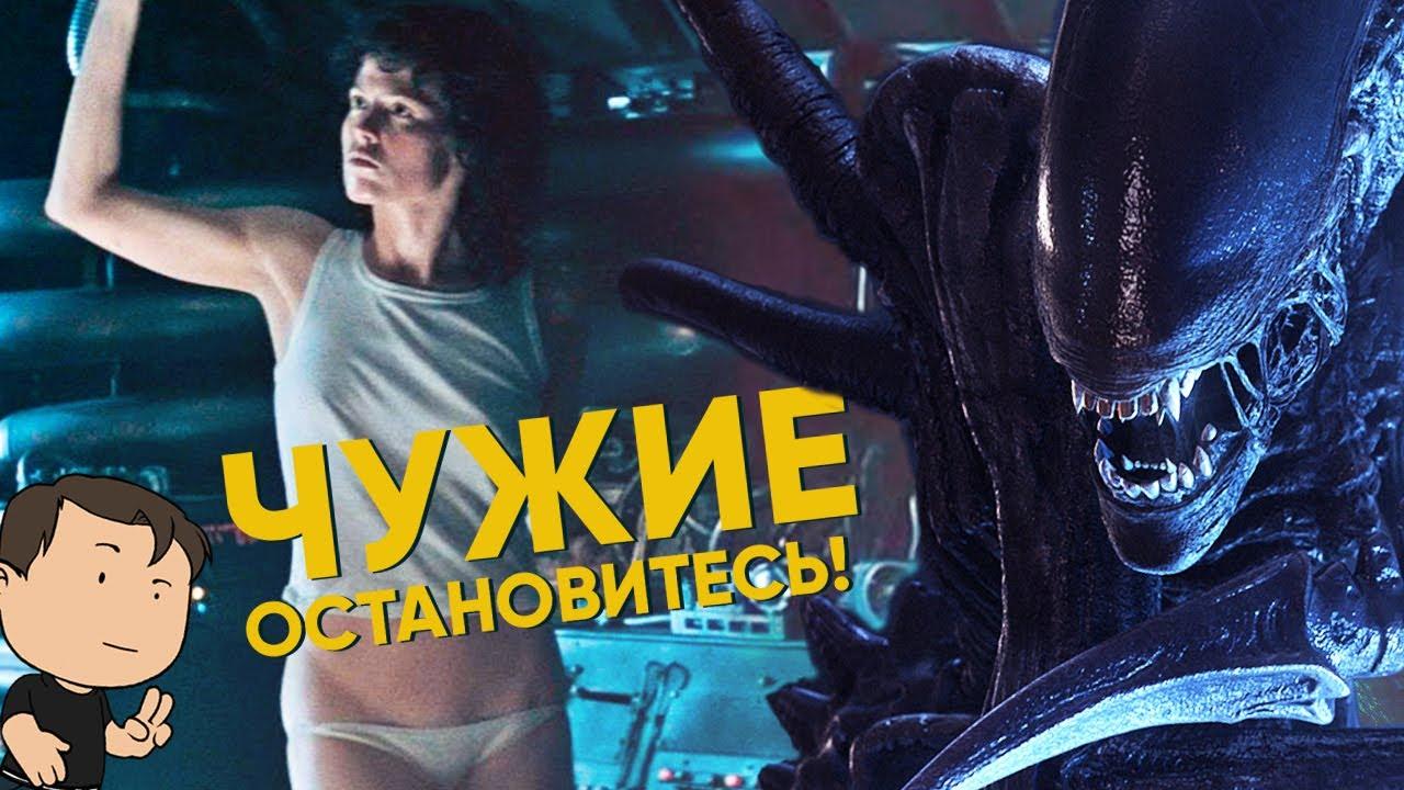 Фильм чужой все серии
