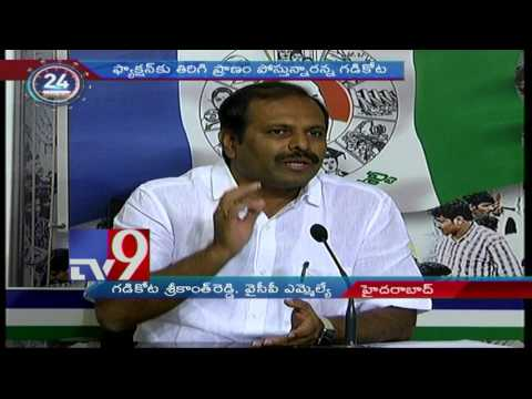 24 Hours 24 News - 23-05-2017 - TV9