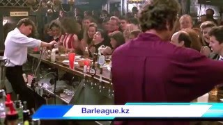 Сцена в баре (Коктейль 1988)