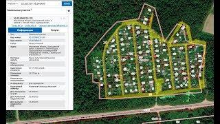 Межевание земель общего пользования в СНТ. Часть 1