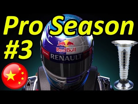 F1 2015 Pro Season Mode Part 3: Chinese Grand Prix