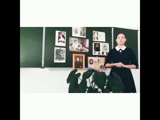 Изображение предпросмотра прочтения – ЕкатеринаФролова читает отрывок изпроизведения «Евгений Онегин» А.С.Пушкина