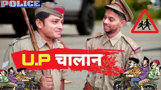 U.P Challan||Comedy video||new funny video 2020||06 Group