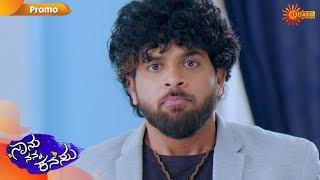 Naanu Nanna Kanasu - Promo   12th December 19   Udaya TV Serial   Kannada Serial