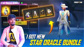 😱Fire Free New Event | I Got This Star Oracle Bunble | Fire Free New Bunble&Dress | Gaming Tamizhan