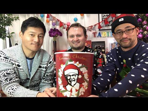Japanese KFC Christmas-LIVESTREAM