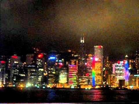 Hongkong Port Victoria
