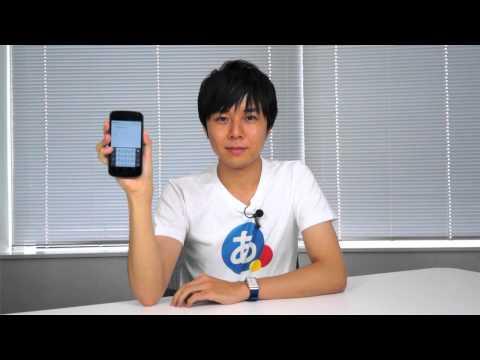Google日本語入力からGodanキーボードのご提案