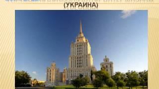 гостиницы москвы(, 2011-06-06T20:24:06.000Z)