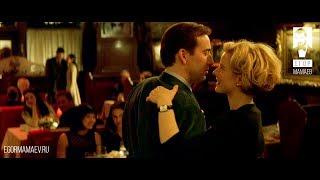 Медленный танец в ресторане из фильма