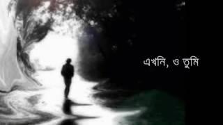 Sheikh Ishtiak - Tip Tip Brishti (Album- Nilanjona)
