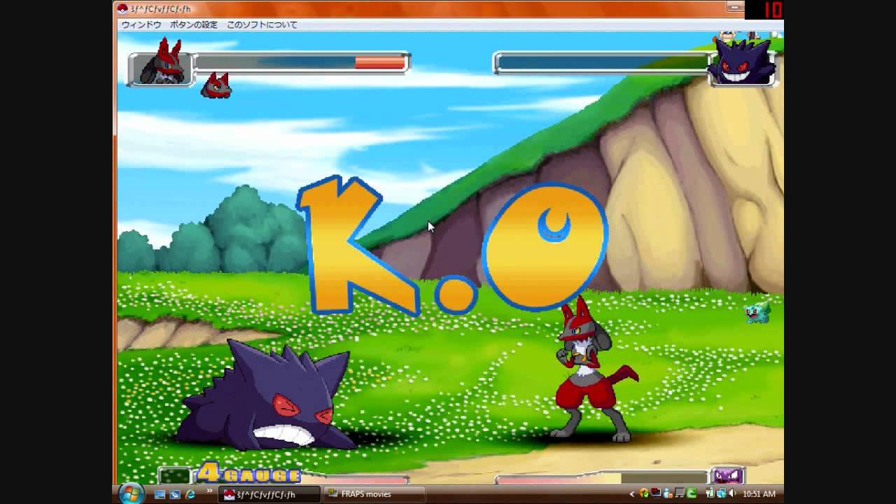 2 player fighting games pokemon