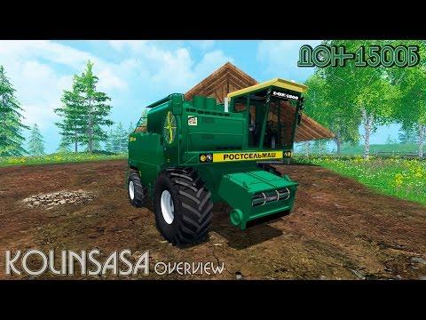 Дон-1500Б