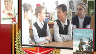 Буктрейлер Дети герои войны(Читайте книги о войне. Урок мужества в 4 классе по теме Дети - герои войны., 2015-05-19T14:30:35.000Z)