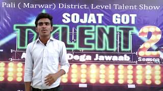 Download Video Sojat Got Talent Season 2 Promo 2018 MP3 3GP MP4