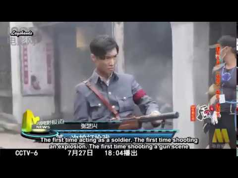 [Eng Sub] 170727 China Movie Report News: Founding of an Army behind the scenes Yixing cut Lay
