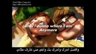 wael jassar omri ma nsetak English lyrics.wmv