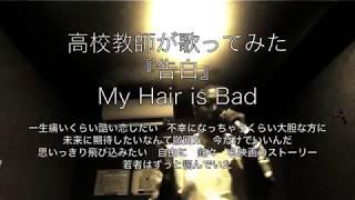 中高生に聴いてほしいバンドシリーズ第2弾! 9.6発売Single「運命 / 幻...