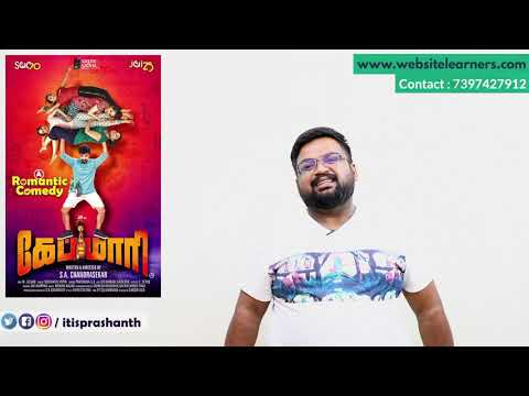 Capmaari review by Prashanth