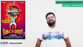 Capmaari review by Prashanth