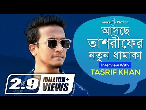 হোমিওপ্যাথির ডোজ | Tasrif Khan | Amzad Hossain | Behind the Scene | Newsg24